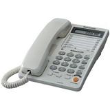 Telefony przewodowe